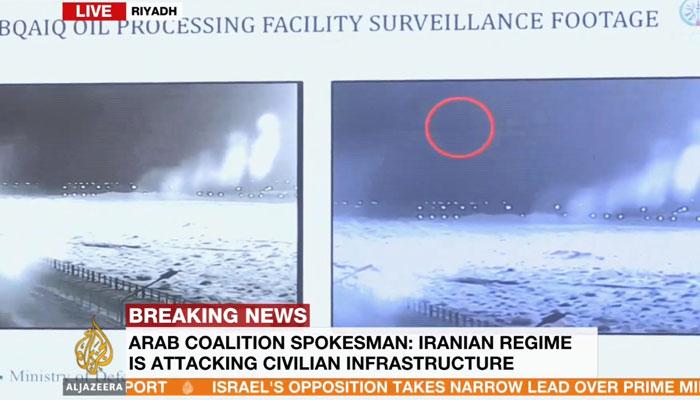 فوٹو: اسکرین گریب الجزیرہ ٹی وی