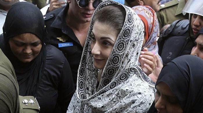 چوہدری شوگر ملز کیس: مریم نواز کے جسمانی ریمانڈ میں مزید 8 روز کی توسیع
