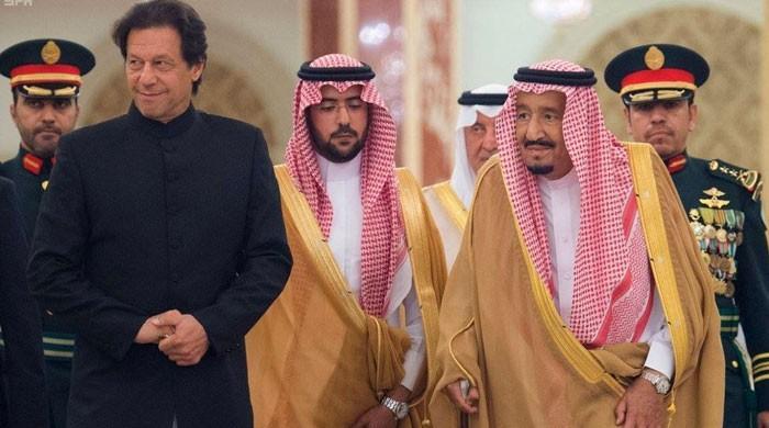 وزیراعظم عمران خان 2 روزہ دورے پر آج سعودی عرب روانہ ہوں گے