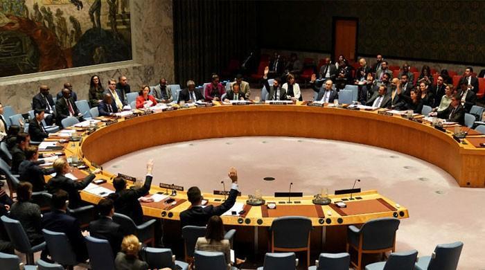 اقوام متحدہ سے امیدیں لاحاصل
