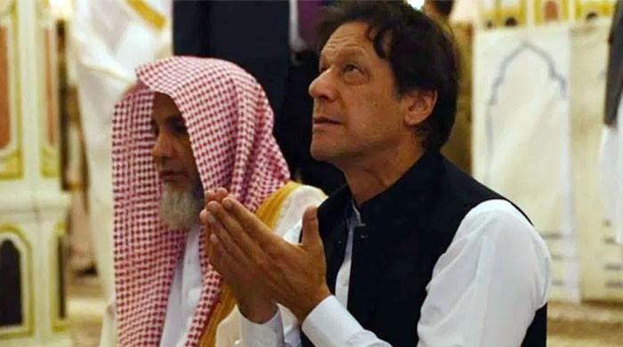 پاکستان سے ریاست مدینہ تک