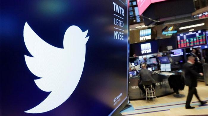 ٹوئٹر اب پاکستانی صارفین کے اکاؤنٹس یکطرفہ معطل نہیں کرے گا