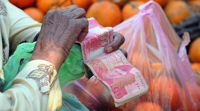 عالمی بینک نے پاکستان میں آئندہ سال مزید مہنگائی کا خدشہ ظاہر کردیا