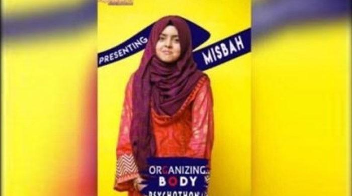 کراچی میں قتل کی جانیوالی مصباح کے والد نے بیٹی کے قاتل کی شناخت کرلی