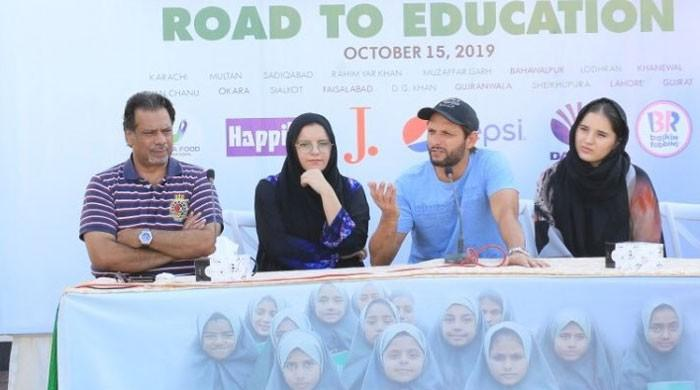 سابق کپتان شاہد آفریدی نے خواتین کیلئے تعلیم عام کرنے کا بیڑا اٹھالیا