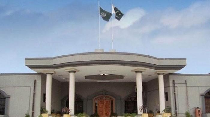 اسلام آباد ہائیکورٹ نے فضل الرحمان کا دھرنا روکنے سے متعلق درخواستیں نمٹا دیں