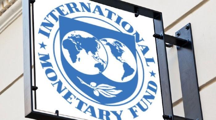 پاکستان میں ٹیکس آمدنی بڑھی ہے، آئی ایم ایف کا اعتراف