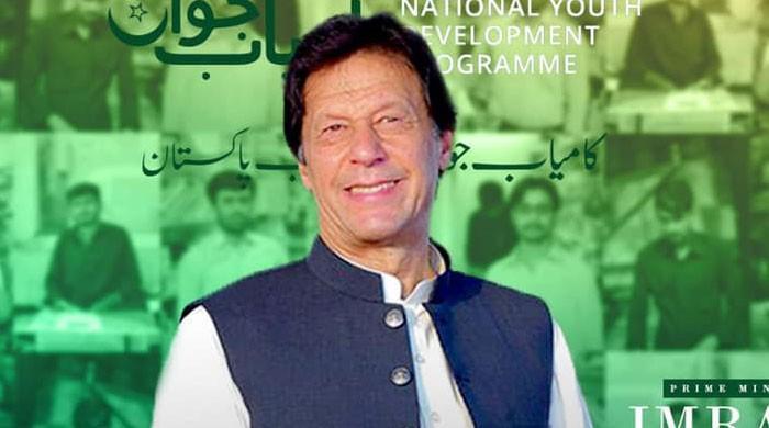 کامیاب جوان پروگرام کا افتتاح ، 50 لاکھ روپے تک آسان قرضے دیے جائیں گے