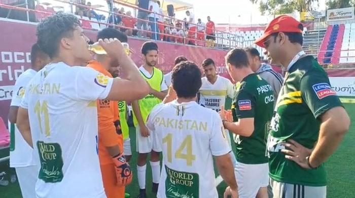 سوکا ورلڈ کپ میں پاکستان ٹیم اپنا آخری گروپ میچ بھی ہار گئی