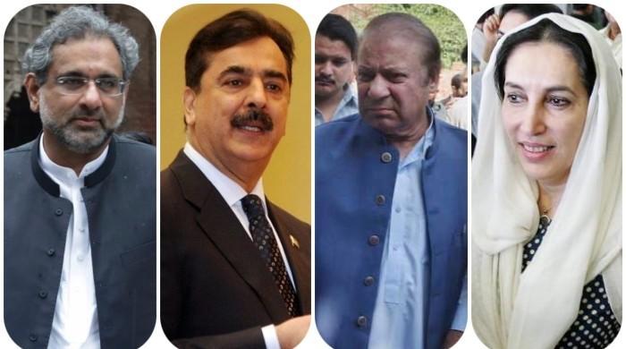 'پاکستان کے ہر وزیراعظم کا مقدر جیل ہوگا'