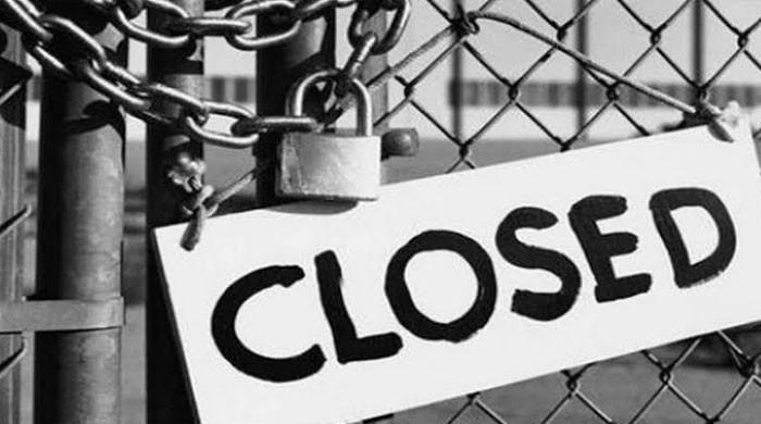 اسلام آباد، راولپنڈی کے تعلیمی ادارے آج بند رہیں گے