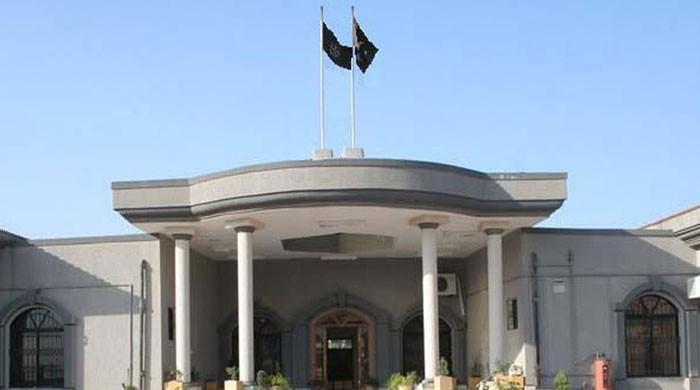 اسلام آباد ہائیکورٹ میں اب دفتری اوقات کے علاوہ بھی ایمرجنسی کیسز سنے جائیں گے