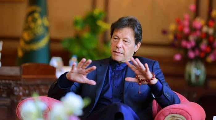 وزیر اعظم بنام عمران خان