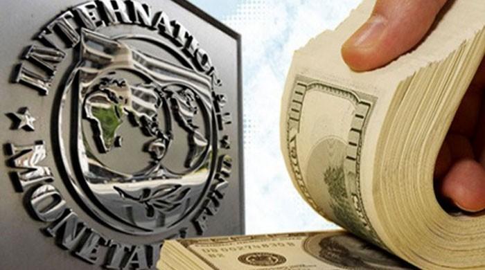 پاکستان کو آئی ایم ایف سے قرض کی 45 کروڑ ڈالر کی دوسری قسط ملنے کی راہ ہموار