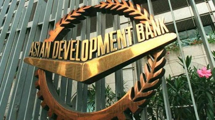 ایشیائی ترقیاتی بینک نے پاکستان کیلئے 25 لاکھ ڈالر کی تکنیکی گرانٹ منظور کرلی