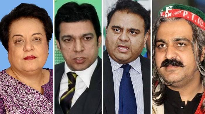 نواز شریف کو باہر جانے کی اجازت دینے کی مخالفت کرنے والے وزراء کون تھے؟