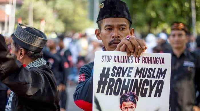 میانمار نے روہنگیا پر مظالم کی تحقیقات کا عالمی عدالت کا فیصلہ مسترد کردیا