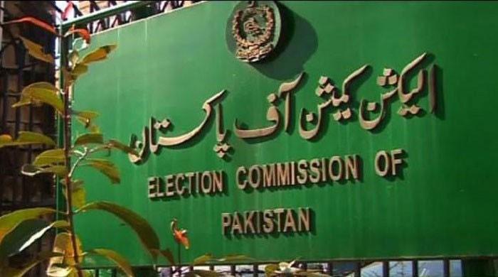 الیکشن کمیشن ن لیگ اور پی پی سے بھی غیرملکی فنڈنگ کا ریکارڈ منگوائے، پی ٹی آئی