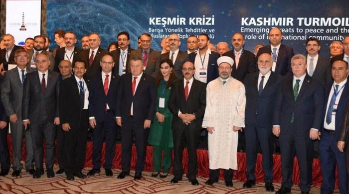 انقرہ میں دو روزہ عالمی کشمیر کانفرنس، 25 ممالک کے مندوبین کی شرکت