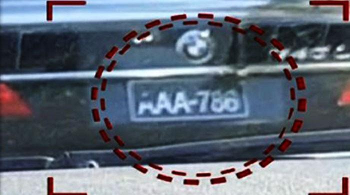 کراچی کے ریڈ زون میں جعلی نمبر پلیٹ لگی گاڑی گورنر ہاؤس کی نکلی