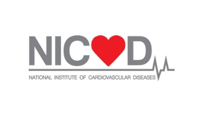 مریضوں کو مفت ادویات بند کرنے کی افواہیں بے بنیاد ہیں: قومی ادارہ برائے امراض قلب
