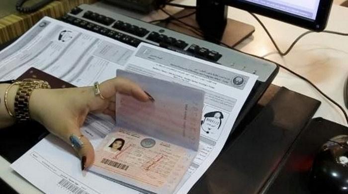 ایف بی آر نے امارات سے اقامہ رکھنے والے پاکستانیوں کی تفصیلات مانگ لیں