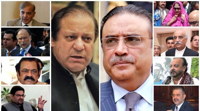 سیاسی رہنماؤں کی اسیری و رہائی