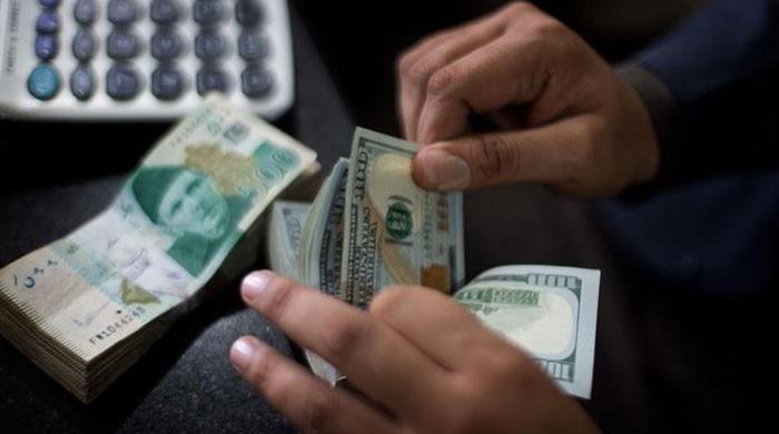 معیشت میں استحکام اور بہتر کاروباری ماحول کو آئی ایم ایف نے تسلیم کرلیا، وزارت خزانہ