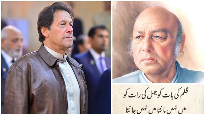 حبیب جالب اور عمران خان