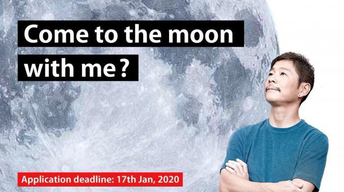 جاپانی ارب پتی کو چاند پر جانے کیلئے 'شریک حیات' کی تلاش