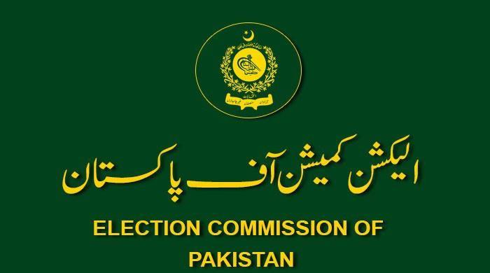 'حکومت، اپوزیشن الیکشن کمیشن کے سندھ اور بلوچستان کے ممبران پر متفق'