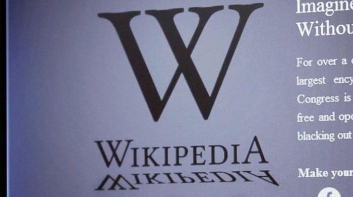 ترکی میں وکی پیڈیا پر عائد پابندی ختم