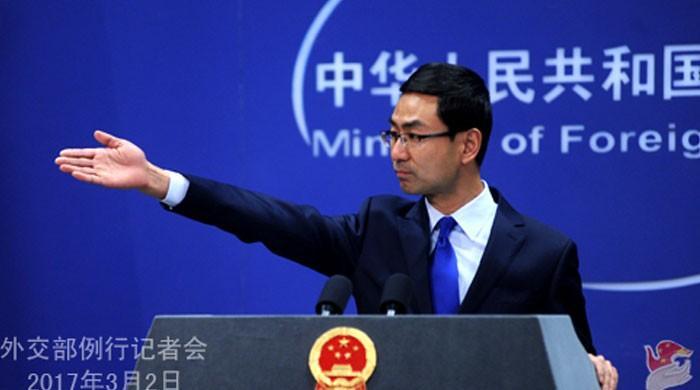 چین کا مسئلہ کشمیر سلامتی کونسل کی قراردادوں کے مطابق حل کرنیکا مطالبہ