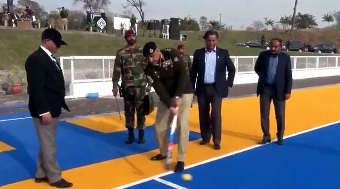 راولپنڈی میں عالمی معیار کا ہاکی اسٹیڈیم تیار، آرمی چیف نے افتتاح کردیا