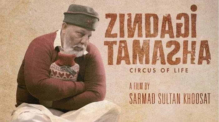 پنجاب اور سندھ میں فلم 'زندگی تماشا' کی نمائش روک دی گئی