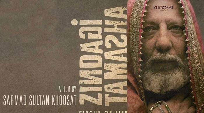 فلم 'زندگی تماشا' کے جائزے کیلئے اسلامی نظریاتی کونسل سے رجوع کرنے کا فیصلہ