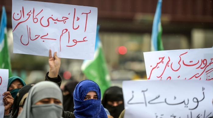 'پنجاب میں چینی طلب سے زائد، بلاجواز قیمتوں میں اضافہ ناقابل برداشت'