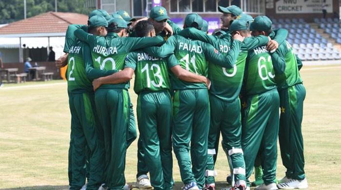 انڈر 19 ورلڈکپ میں پاکستان کی مسلسل دوسری فتح