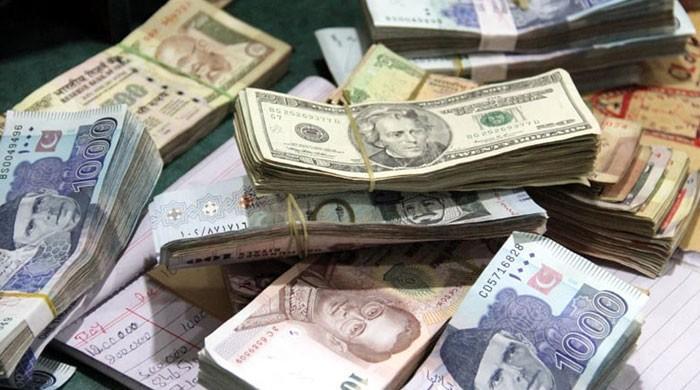 ڈالر مزید 9 پیسے مہنگا ہوکر 154.61 روپے کا ہوگیا