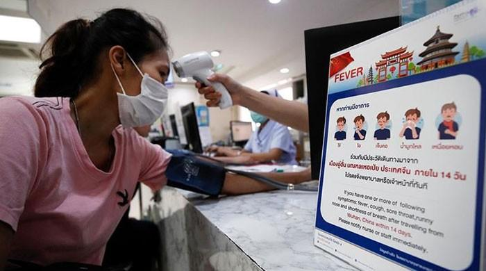 چین سے دنیا میں پھیلنے والا 'کورونا وائرس' اصل میں ہے کیا؟