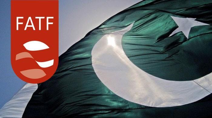 پاکستان کا نام آئندہ ایف اے ٹی ایف کی گرے لسٹ سےنکلنے کا قوی امکان