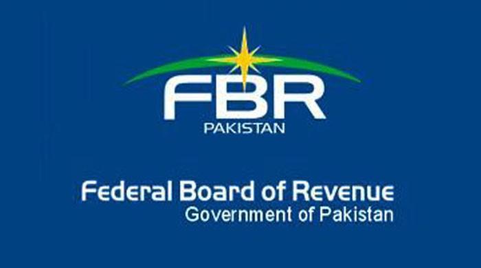 ایف بی آر میں جعلی ٹیکس دہندگان رجسٹرڈ کیے جانے کا انکشاف