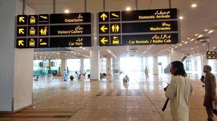 چین سے اب تک 226 پاکستانی وطن واپس پہنچ چکے: ایوی ایشن ذرائع