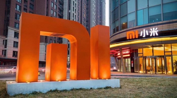 چینی کمپنی شیاؤمی کی اسمارٹ فون کیلیے حیرت انگیز ایجاد