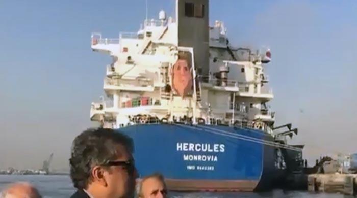 سویابین ڈسٹ کا سبب بحری جہاز ہرکیولس پورٹ قاسم منتقل