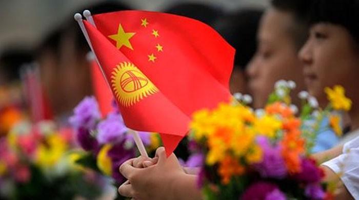 کرغزستان نے چینی شہریوں کو نئے ویزوں کا اجراء روک دیا