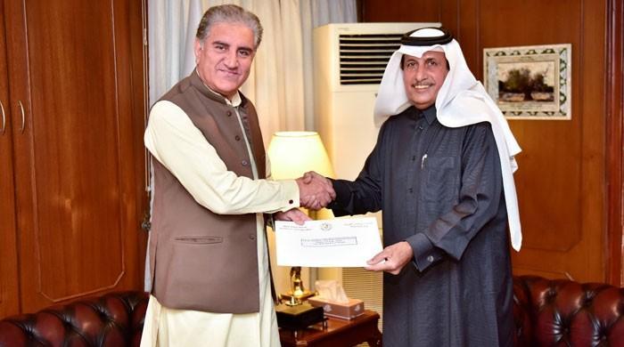 قطر کی پاکستان کو امریکا طالبان امن معاہدے پر دستخط کی تقریب میں شرکت کی دعوت