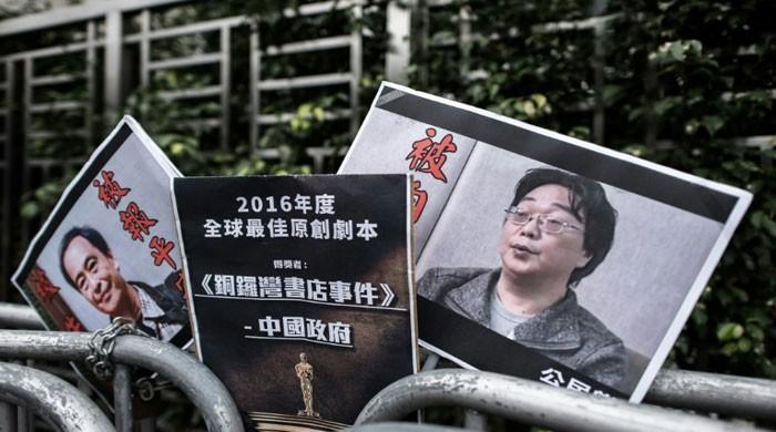ہانگ کانگ کے چینی نژاد سوئیڈش پبلشر گوئی منہائی کو 10 برس قید کی سزا