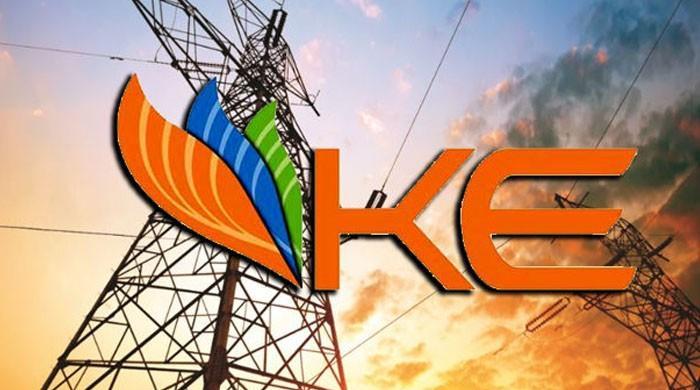 کے الیکٹرک نے نیپرا کو بجلی کی قیمت بڑھانے کی درخواست دے دی