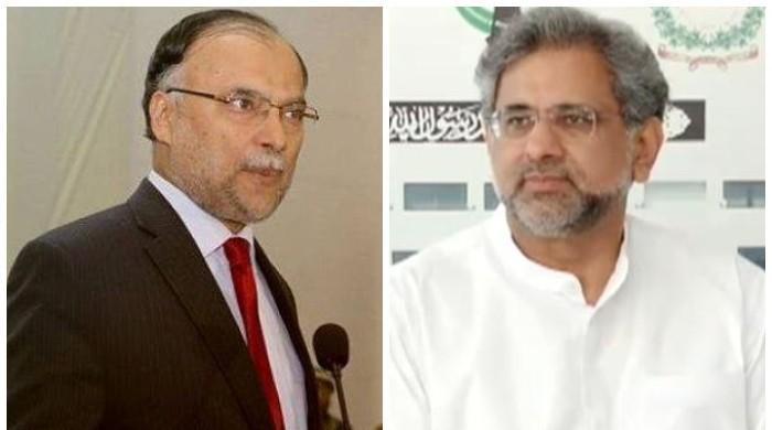 نیب شاہد خاقان اور احسن اقبال کی ضمانت پر رہائی سپریم کورٹ میں چیلنج کرے گا